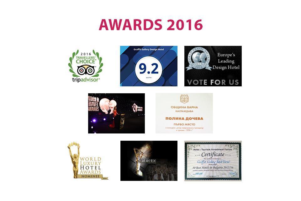 awards_2016.jpg